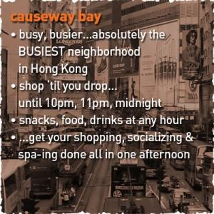 CausewayBay_F