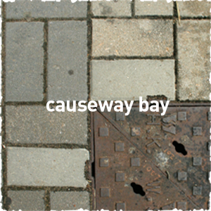 causeway_bay