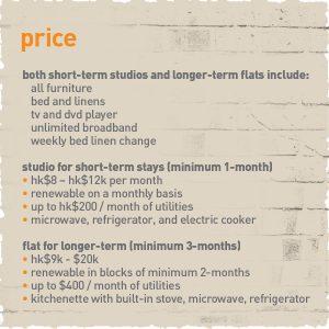 price_f2