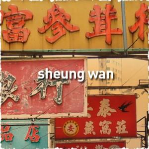 sheungwan
